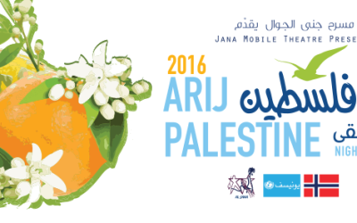 arij-event-cover