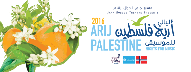 Arij Palestine Nights for Music Beddawi